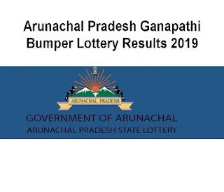 arunachal pradesh state lottery labhlaxmi  arunachal pradesh lottery labhlaxmi  arunachal pradesh lottery old result  arunachal pradesh lottery 2018  arunachal pradesh lottery mahalaxmi super  arunachal pradesh state lottery durga puja bumper result  govt of arunachal pradesh lottery results shubh laxmi  arunachal pradesh lotteries. co. in,Arunachal Pradesh State Lottery Results (Everyday Results ),General Informations, Lottery Results, Arunachal Pradesh State Lottery Results,,ARUNACHAL PRADESH STATE LOTTERIES SINGAM PEAK MORNING 10:55 AM (Monday). ARUNACHAL PRADESH STATE LOTTERIES SINGAM SUMMIT MORNING 10:55 AM (Tuesday). ARUNACHAL PRADESH STATE LOTTERIES SINGAM PINNACLE MORNING 10:55 AM (Wednesday). ARUNACHAL PRADESH STATE LOTTERIES SINGAM CLIFF MORNING 10:55 AM (Thursday). ARUNACHAL PRADESH STATE LOTTERIES SINGAM HEAP MORNING 10:55 AM(Friday). ARUNACHAL PRADESH STATE LOTTERIES SINGAM STACK MORNING 10:55 AM (Saturday)      ARUNACHAL PRADESH STATE LOTTERIES SINGAM VOLCANO MORNING 10:55 AM (Sunday).ARUNACHAL PRADESH STATE LOTTERIES SINGAM PEAK NOON 3:00 PM (Monday) ARUNACHAL PRADESH STATE LOTTERIES SINGAM SUMMIT NOON 3:00 PM (Tuesday). ARUNACHAL PRADESH STATE LOTTERIES SINGAM PINNACLE NOON 3:00 PM (Wednesday). ARUNACHAL PRADESH STATE LOTTERIES SINGAM CLIFF NOON 3:00 PM (Thursday). ARUNACHAL PRADESH STATE LOTTERIES SINGAM HEAP NOON 3:00 PM (Friday). ARUNACHAL PRADESH STATE LOTTERIES SINGAM STACK MORNING NOON 3:00 PM (Saturday). ARUNACHAL PRADESH STATE LOTTERIES SINGAM VOLCANO NOON 3:00 PM (Sunday).ARUNACHAL PRADESH STATE LOTTERIES SINGAM PEAK EVENING 7:00 PM (Monday). ARUNACHAL PRADESH STATE LOTTERIES SINGAM SUMMIT EVENING 7:00 PM (Tuesday).  ARUNACHAL PRADESH STATE LOTTERIES SINGAM PINNACLE EVENING 7:00 PM (Wednesday).  ARUNACHAL PRADESH STATE LOTTERIES SINGAM CLIFF EVENING 7:00  (Thursday).  ARUNACHAL PRADESH STATE LOTTERIES SINGAM HEAP EVENING 7:00 PM (Friday). ARUNACHAL PRADESH STATE LOTTERIES SINGAM STACK EVENING 7:00 PM (Saturday).  ARUNACHAL PRADESH STATE LOTTERIES SINGAM VOLCANO EVENING 7:00 PM (Sunday).,Labhlaxmi Aries Monday Weekly Lottery 4:00 PM. Labhlaxmi Tauras Tuesday Weekly Lottery 4:00 PM. Labhlaxmi Gemini Wednesday Weekly Lottery 4:00 PM. Labhlaxmi Cancer Thursday Weekly Lottery 4:00 PM. Labhlaxmi LEO Friday Weekly Lottery 4:00 PM.aLack Labhlaxmi Virgo Saturday Weekly Lottery 4:00 PM. Labhlaxmi Libra Sunday Weekly Lottery 4:00 PM.,ARUNACHAL PRADESH STATE LOTTERIES SINGAM PEAK MORNING, NOON & EVENING 10:55 AM, 3:00 PM & 7:00 PM Results (Monday).  ARUNACHAL PRADESH STATE LOTTERIES SINGAM SUMMIT MORNING, NOON & EVENING 10:55 AM, 3:00 PM & 7:00 PM Results (Tuesday).  ARUNACHAL PRADESH STATE LOTTERIES SINGAM PINNACLE MORNING, NOON & EVENING 10:55 AM,3:00 PM & 7:00 PM Results (Wednesday).  ARUNACHAL PRADESH STATE LOTTERIES SINGAM CLIFF MORNING, NOON & EVENING 10:55 AM,3:00 PM & 7:00 PM Results (Thursday).  ARUNACHAL PRADESH STATE LOTTERIES SINGAM HEAP MORNING, NOON & EVENING 10:55 AM, 3:00 PM & 7:00 PM Results (Friday).  ARUNACHAL PRADESH STATE LOTTERIES SINGAM STACK MORNING, NOON & EVENING 10:55 AM, 3:00 PM & 7:00 PM Results (Saturday).  ARUNACHAL PRADESH STATE LOTTERIES SINGAM VOLCANO MORNING 10:55 AM, 3:00 PM & 7:00 PM Results (Sunday). Labhlaxmi Aries Monday Weekly Lottery 4:00 PM Results. Labhlaxmi Tauras Tuesday Weekly Lottery 4:00 PM Results.  Labhlaxmi Gemini Wednesday Weekly Lottery 4:00 PM Results.  Labhlaxmi Cancer Thursday Weekly Lottery 4:00 PM Results. Labhlaxmi LEO Friday Weekly Lottery 4:00 PM Results. Labhlaxmi Virgo Saturday Weekly Lottery 4:00 PM Results.  Labhlaxmi Libra Sunday Weekly Lottery 4:00 PM Results.  MumbaiLaxmi Ram Monday Weekly Lottery 5:30 PM Results.  MumbaiLaxmi Laxman Tuesday Weekly Lottery 5:30 PM Results.  MumbaiLaxmi Sita Weekly lottery 5:30 PM. MumbaiLaxmi Chand Weekly Lottery 5:30 PM Results.  MumbaiLaxmi Suraj Weekly Lottery 5:30 PM Results.  MumbaiLaxmi Raja Weekly Lottery 5:30 PM Results.  MumbaiLaxmi Rani Weekly Lottery 5:30 PM.arunachal pradesh lottery labhlaxmi  arunachal pradesh lottery old result  arunachal pradesh lottery result 2019  arunachal pradesh lottery 2018  arunachal pradesh lottery mahalaxmi super  arunachal pradesh lotteries. co. in  govt of arunachal pradesh lottery results shubh laxmi  arunachal pradesh lottery result 2018 Arunachal Pradesh Dear Monthly Results.