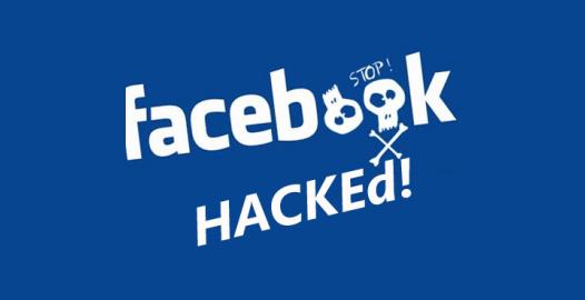 تحذير طريقة جديدة لاختراق حسابات الفيس بوك