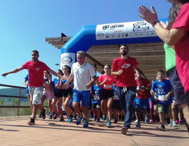 Γιάννενα: Μικρόι και μεγάλοι έτρεξαν «Στους Δρόμους του Περάματος»