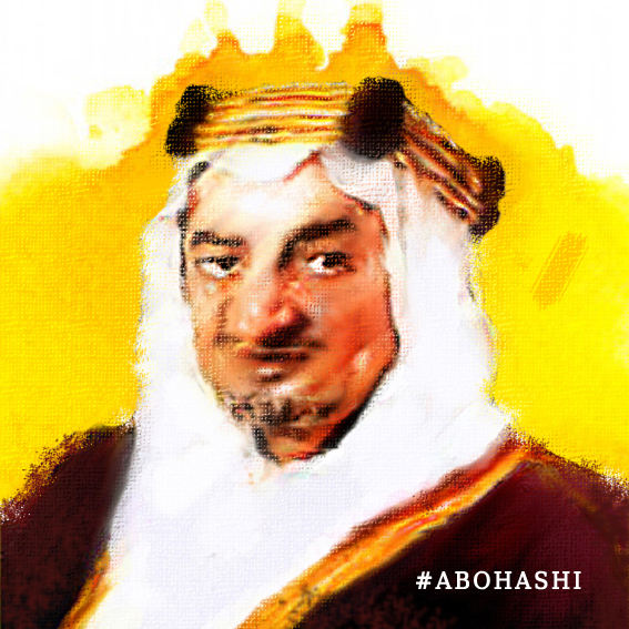 الملك فيصل بن عبد العزيز آل سعود  #abohashi