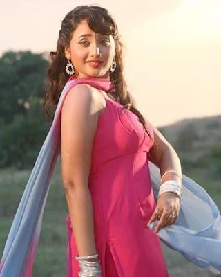 Rani Chatterjee Movie Trailer