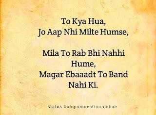 50+ Best Hindi Status For Whatsapp & Facebook | Hindi Whatsapp Status | Hindi Facebook Status