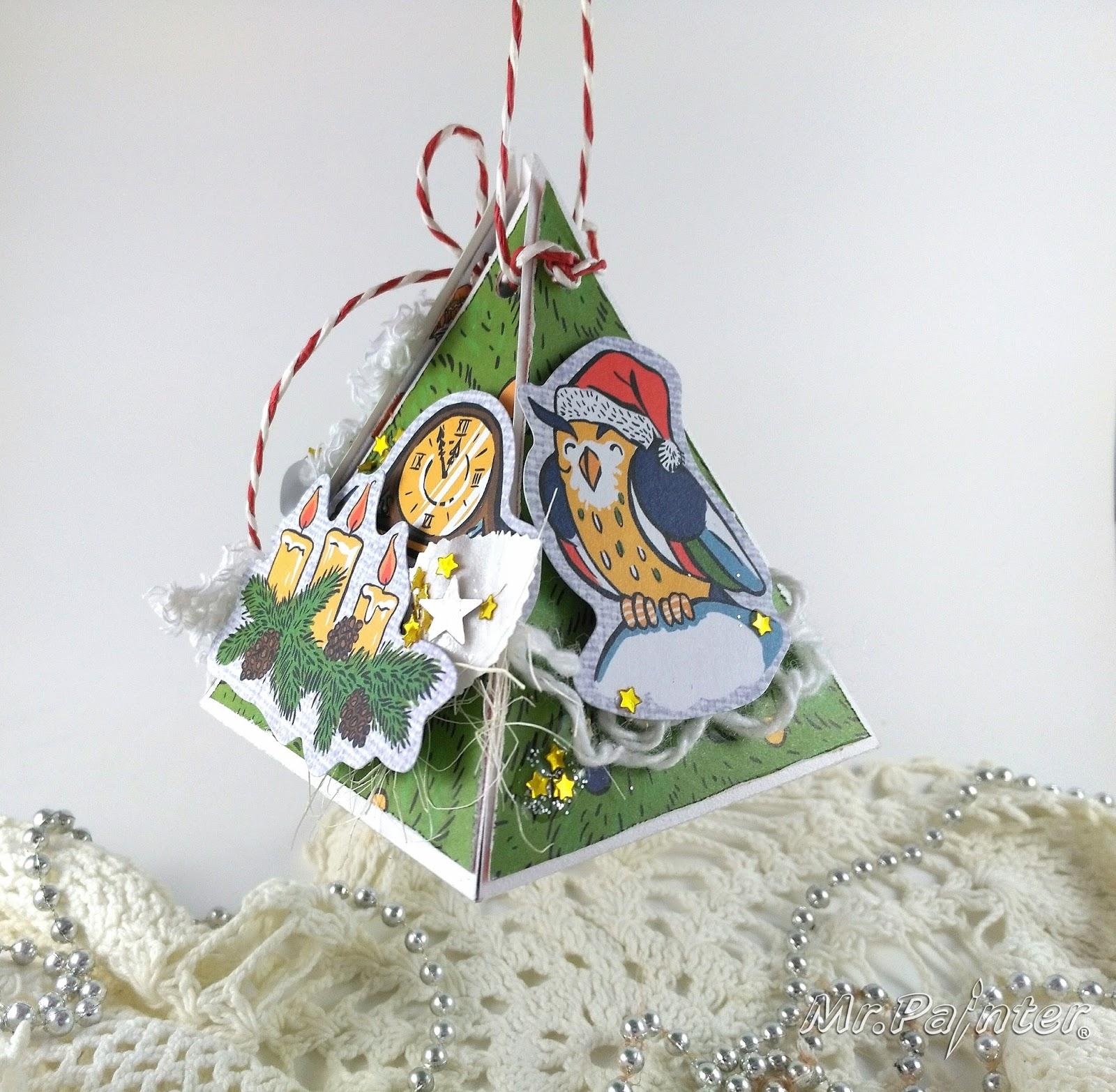 лучший поздравление для подарка подвеска подлеске соснах пели