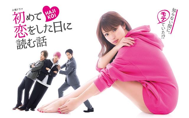Download Dorama Jepang Hajimete Koi o Shita Hi ni Yomu Hanashi Batch Subtitle Indonesia