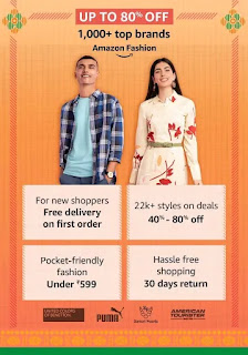 Amazon Republic Day Sale 2021 | Amazon Upcoming Great Indian Sale on Amazon Fashion Products