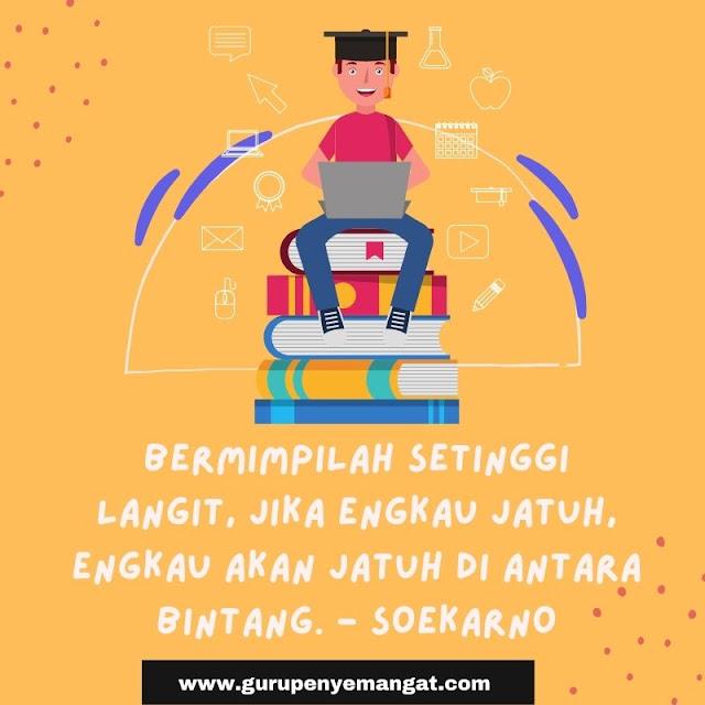 Poster Semangat Belajar di Masa Pandemi 8