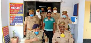 उरई जनपद जालौन उत्तर प्रदेश पुलिस अधीक्षक जालौन डॉ. यशवीर सिंह के कुशल निर्देशन में थाना कालपी पुलिस द्वारा टॉप-10 अभियुक्त संदीप यादव पुत्र स्व0 छोटे को 01किलो 200 ग्राम अवैध गांजा के साथ गिरफ्तार कर आवश्यक विधिक कार्यवाही की जा रही है।  थाना कालपी जनपद जालौन दिनांक 11.09.2020 जनपद जालौन के पुलिस अधीक्षक डा0 यशवीर सिंह द्वारा वांछित अपराधियों के विरूद्ध चलाये गये सधन अभियान के क्रम मे श्रीमान अपर पुलिस अधीक्षक डा0 अवधेश सिंह के कुशल निर्देशन में तथा क्षेत्राधिकारी कालपी श्री आर 0 पी 0 सिंह के कुशल पर्यवेक्षण मे तथा थाना प्रभारी कालपी की टीम उ0नि0 श्री रविशंकर मिश्र उ0नि0 कमल किशोर मय हमराह का0 1083 आदर्श तिवारी का0 1878 रावविरेन्द्र , का0 1544 कृष्णपाल सिंह द्वारा थाना हाजा के टापटेन अपराधी अभि० संदीप यादव S/O स्व0 छोटे उम्र 32 वर्ष नि०मु० रामचबूतरा कस्वा व थाना कालपी जिला जालौन को मय 1 किलो 200 ग्राम गांजा नाजायज के साथ मु ० रामचबूतरा 03.10 बजे दिनांक 11.09.20 को गिरफ्तार किया गया जिसके संबंध में थाना हाजा पर मु0अ0सं0 277/20 धारा 8/20 NDPS ACT पंजीकृत किया गया । नाम पता गिरफ्तार अभियुक्त संदीप यादव पुत्र स्व० छोटे नि0 मु 0 रामचबूतरा करवा व थाना कालपी जनपद जालौन उम्र करीब 32 वर्ष बरामदगी का विवरण : 01 किलो 200 ग्राम नाजायज गांजा  गिरफ्तार करने वाली पलिस टीम 1.प्र0नि0 श्री शिवगोपाल सिंह प्रभारी निरीक्षक कोतवाली कालपी जनपद जालौन । 2.उ0नि0 श्री रविशंकर मिश्र प्रभारी चौकी ज्ञानभारती थाना कालपी जनपद जालौन । 3.उ0नि0 श्री कमल किशोर थाना कालपी जनपद जालौन । 4.का0 1083 आदर्श तिवारी थाना कालपी जनपद जालौन । 5.का ) 1878 सचविरेन्द्र थाना कालपी जनपद जालौन । 6.का0 1544 कृष्णपाल सिंह थाना कालपी जनपद जालौन ।