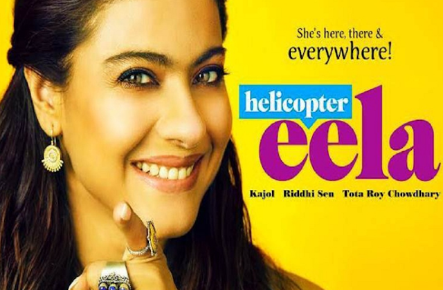 Helicopter Eela 10th Day Box Office Collection