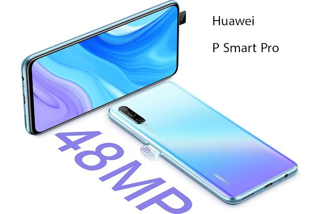 مواصفات وسعر الهاتف هواوي بي سمارت برو الذي أعلنت عنه شركة هواوي.