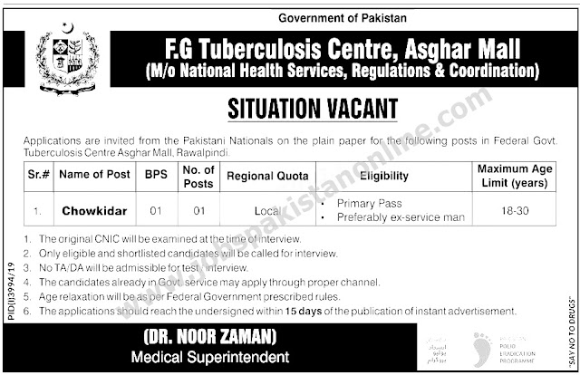 Government Jobs In F.G Tuberculosis Centre, Asghar Mall Rawalpindi | Apply Now