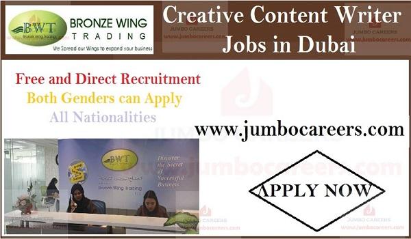 Dubai latest job openings, Available Dubai jobs with salary,