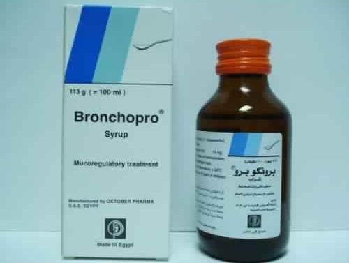 سعر ودواعي استعمال دواء برونكو برو BRONCHOPRO للسعال