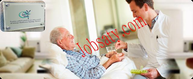 اعلن الخنجي للخدمات الطبيه و التمريضيه في قطر عن وظائف شاغره لممرضين و ممرضات