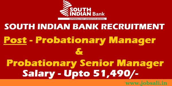 South Indian Bank career, Bank Jobs, Upcoming Bank Exam