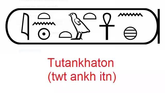Tutankhamun Birth Name (sa ra)