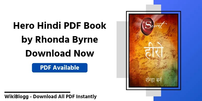 HERO PDF Book in Hindi by Rhonda Byrne Download Now । हीरो रॉन्डा बर्न द्वारा रचित हिंदी पीडीएफ डाउनलोड