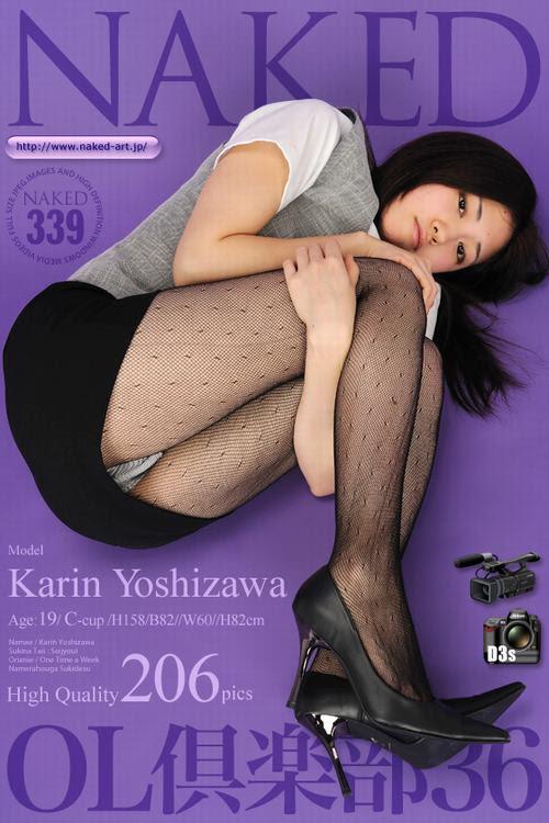Naked-Art No.00129 Natsumi Aoki 青木菜摘 naked-art 09170
