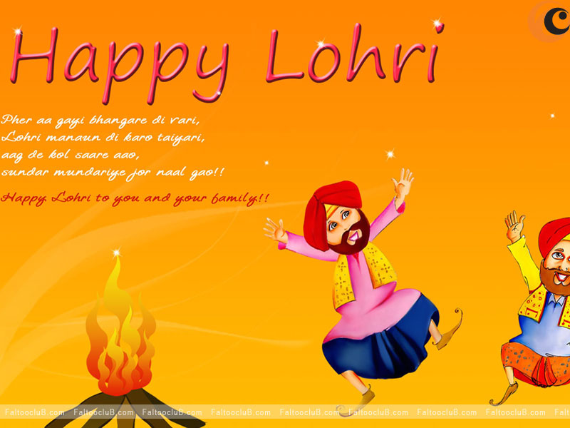 latest Happy Lohri Images Wishes Quotes Messages HD Wallpapers – Lohri Invitation Cards