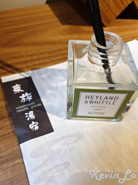 東旅湯宿溫泉飯店-風華漾館英國香氛品牌