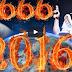 2016, δίσεκτο, Ιούνιος, 666, Ελισάβετ ΙΙ, νέα θρησκεία, σατανιστική λατρεία (Βίντεο)