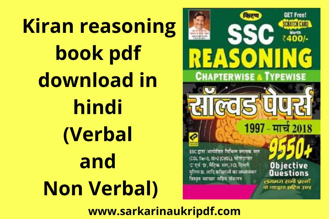 Kiran reasoning book pdf download in hindi (Verbal and Non Verbal)