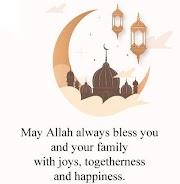 Doa Munajat di Akhir Ramadhan