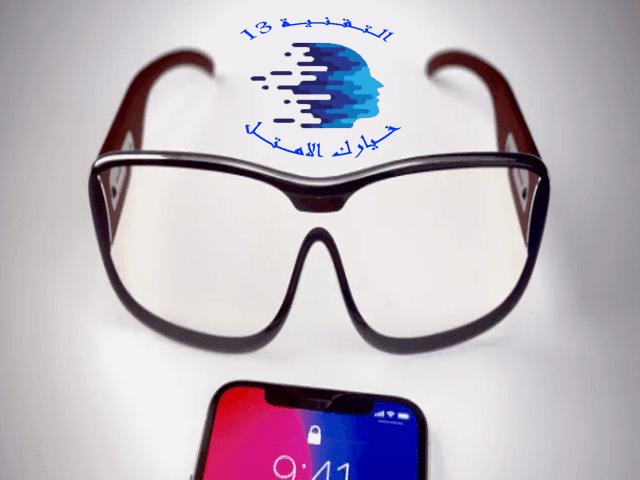 Apple Glass Apple  Glass IPHONE 12  IPHONE 12 PRO IPHONE 12 PRO MAX apple wwdc 2020 apple wwdc 2020 icloud iphone xr iphone airpods itunes iphone xs iphone 7 plus iphone 8 plus iphone se airpods 2 macbook macbook pro iphone 11 pro iphone 6 plus ios 13 apple tv apple watch 4 iphone 6s plus iphone 5s siri iphone 11 pro max ipod iphone 5 iosapple pay imac apple watch 3 ipad pro 2018 earpodsiphone 4 apple usa mac pro iphone 5c iwatch itunes store iphone 4s icloud drive apple tv 4k ipod nano macbook pro 2019 airpods apple iphone x plus ipad pro 10.5 apple carplay macbook pro 2018 iphone 8 64gb xr iphone ios 12.2 ipad pro 2019 ipad pro 11 mac os imac pro ipados macintosh ios 12.4 ios 12.1 iphone xr 128gb 6s plus airpods 1 iwatch 4 airpods 3 ios 13.1 carplay macbook air 2019 apple watch 2 macos catalina macbook pro 2017 6s macbook pro 13 iphone x 256gb macbook air 13 mac pro 2019 iphone 5se ipad pro 9.7 iphone xe genius bar iphone 11 max iphone 8 red apple watch 1 iphone 9 plus imac 2019 mac mini 2018 3d touch iphone 8 plus red ios 12.3 final cut pro x macbook pro 2015 laptop apple macbook pro 15 icloud apple iphone 7 red iphone xs plus iphone 3g iphone s6 ipad pro 2017 apple xs
