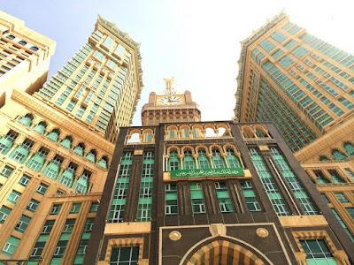 أقوى وأفضل وأرخص سعر ل حجز فنادق مكة الرخيصة والقريبه من الحرم