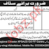 Jobs in Army Public School and College 2020