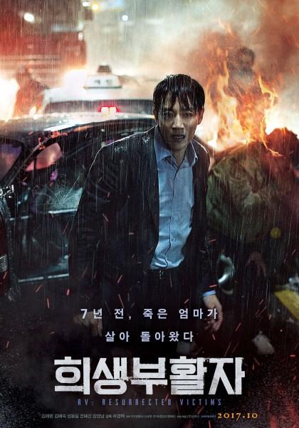 SINOPSIS Film RV: Resurrected Victims (2017) Terlengkap