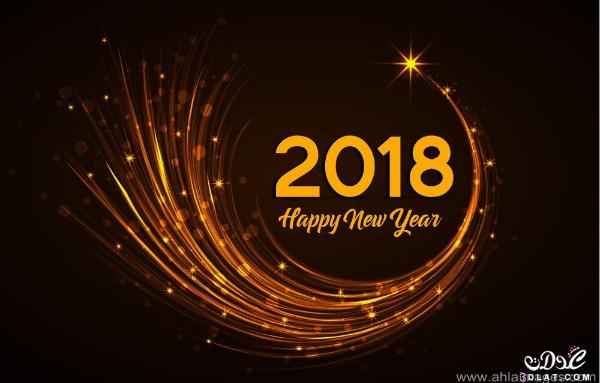رسائل عن بداية السنه الجديده  2018 - 2019