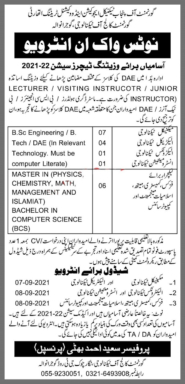 Government College of Technology Gujranwala  Latest Jobs For Lecture & Teacher