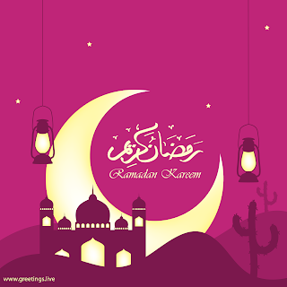 Islamic greetings with Ramadan Kareem Messages in English and Arabic Calligraphy.image contains mosque Crescent-moon hanging Lanterns