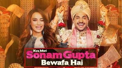 Kya Meri Sonam Gupta Bewafa Hai 2021 Hindi Full Movie Free Download 480p