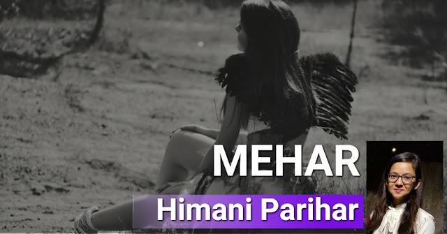 MEHAR