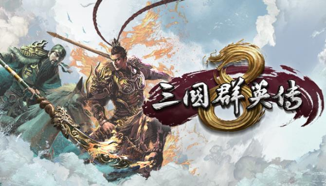 heroes-of-the-three-kingdoms-8
