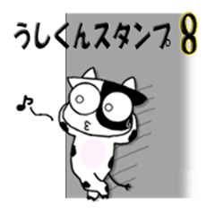 Sticker of the cow 8