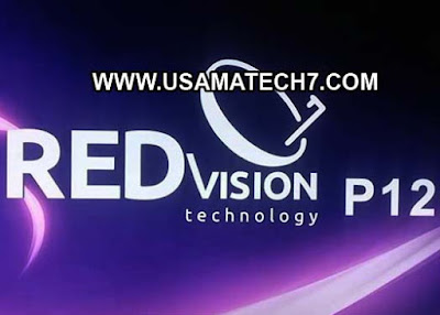 REDVISION P12 Software Download for Free