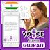 Gujarati Voice Typing:Gujarati Speech To Text Offline
