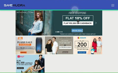 Myvishal offer- Get 100% Cashback up to Rs 220 and 10% extra discount | offer online