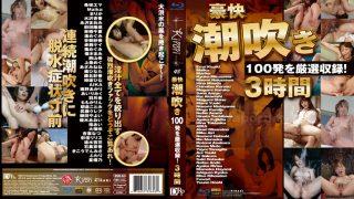 플러스노모야동 밤사랑 & 성인 야동 사이트 - www.bamsarang2.me - [노모][10Musume 081219_01] 아마추어 여고생 스페셜 옴니버스 20, 파트1【www.sexbam6.net】
