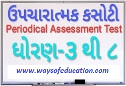 STD-3 TO 8 DATE-20-07-2019 RE-TEST PAT-2019 (EKAM KASOTI)