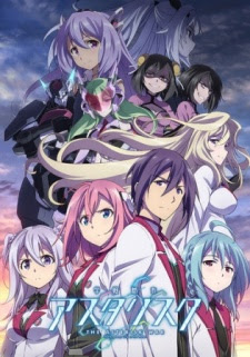 Gakusen Toshi Asterisk BD S2 Subtitle Indonesia Batch Episode 01-12