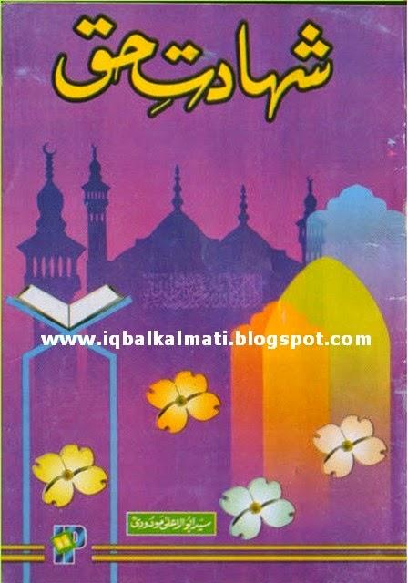 Shahadat E Haq By Syed Abu-Ala' Maududi