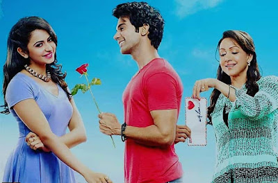 Shimla Mirchi Movie Full HD -Trailer-Review and Star cast