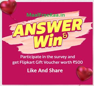 Valentine's Day Contest 2019