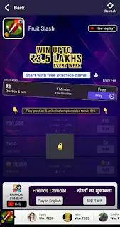 Qureka Pro App Unlimited Tricks 8