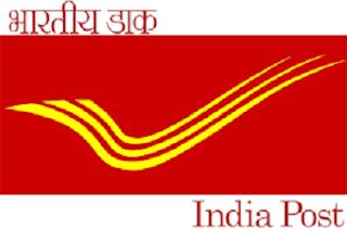 Indian Post Office GDS Online Form Recruitment 2020 | MP, Haryana, Uttarakhand