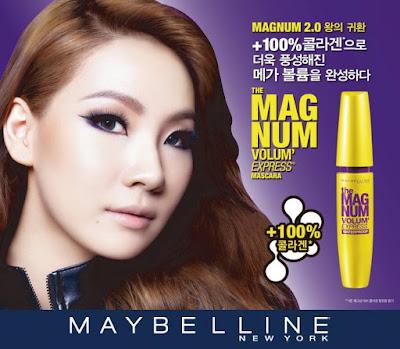 mua-mascara-maybeline-o-dau-chinh-hang