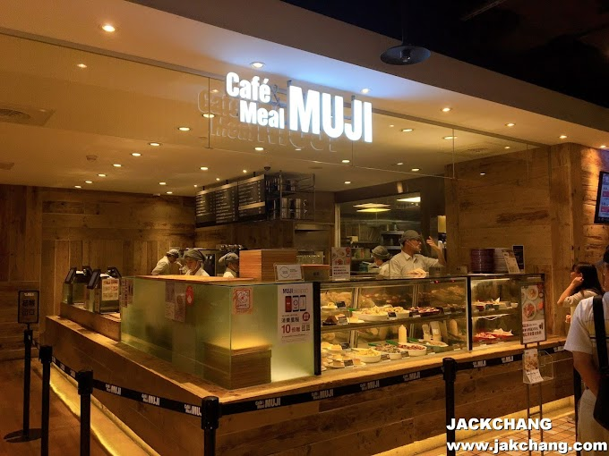 Food in Taipei,Taipei City Hall,Café & Meal MUJI Uni-ustyle Store-Simple and Compact combo